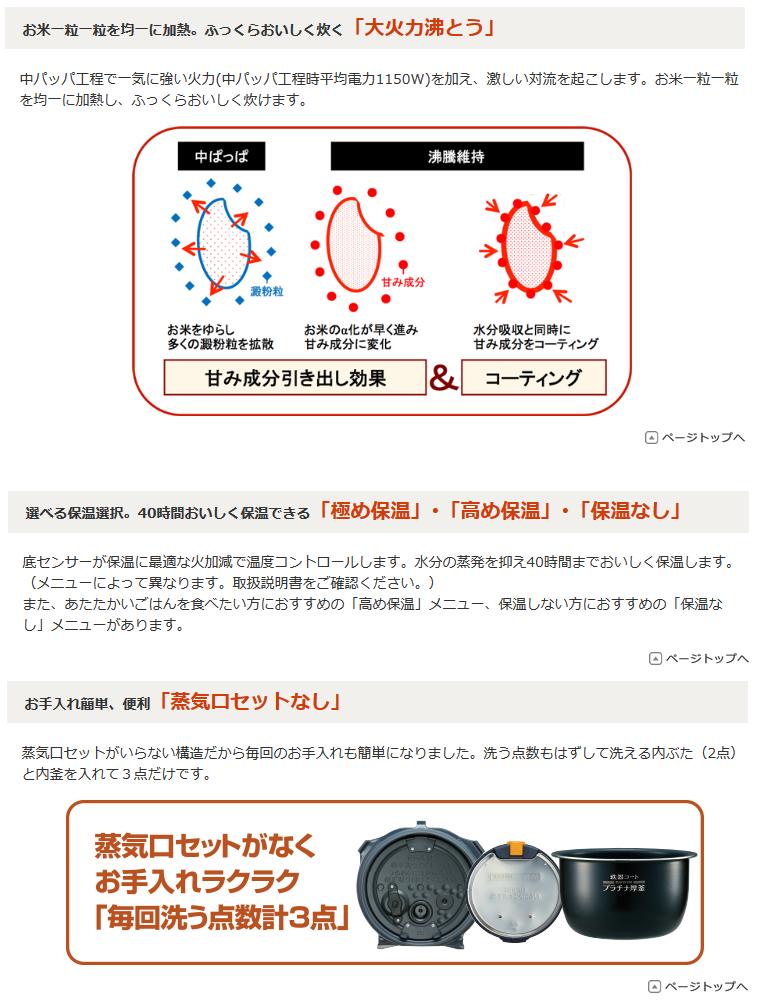 象印電子鍋_YB10