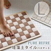 PURE-REFRE-L