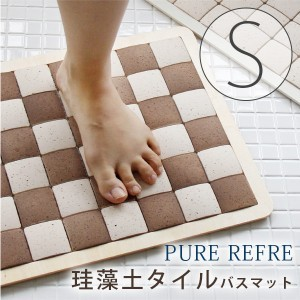 PURE-REFRE-S