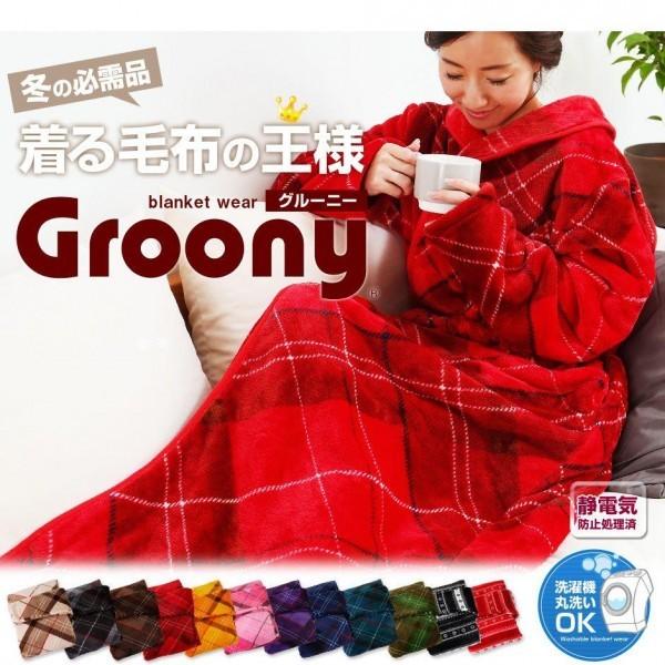 groony14-00