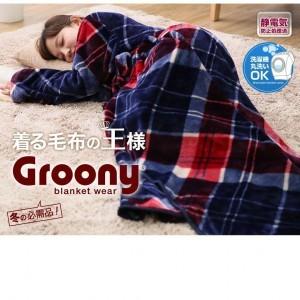 groony15