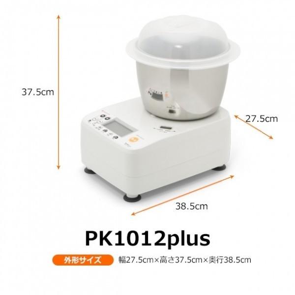 product_size_pk1012plus