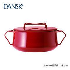 DANSK18