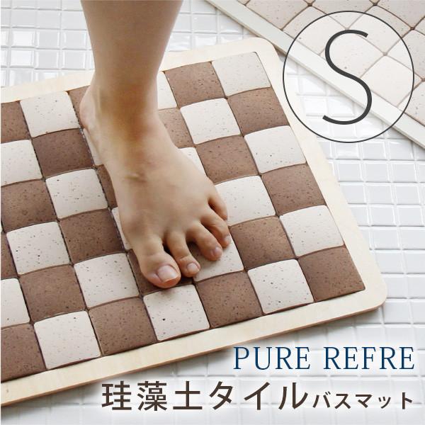 PURE-REFRE-S