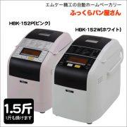hbk152-color