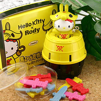ca_kitty_rody_yl