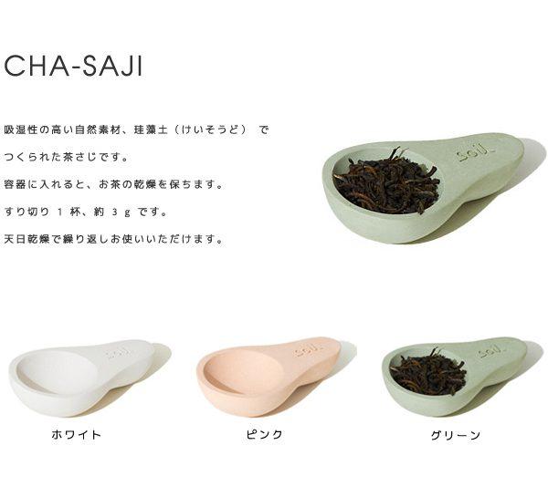 CHA-SAJI