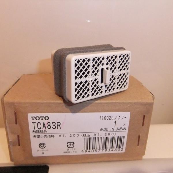 TCA83R