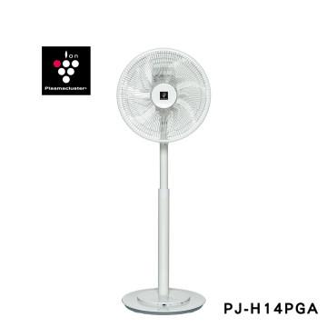 PJ-H14PGA